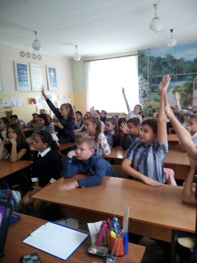 Донецкая республиканская библиотека для детей, занятия с детьми, в библиотеке интересно, отдел справочно-библиографического и информационного обслуживания, день мира