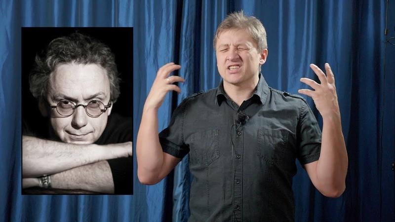 Вадим Демчог Френки Шоу Mr Freeman Купитман Арлекиниада