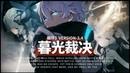 V 3 4 PV Twilight Ruling Honkai Impact 3