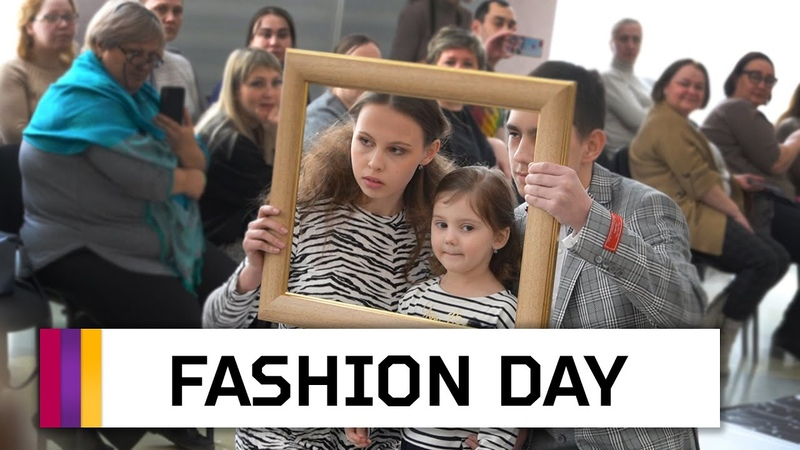 FASHION DAY Репортаж ШКИТ Урал