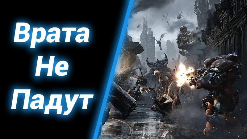 Командная Работа Troops Defence Original beta ● StarCraft 2