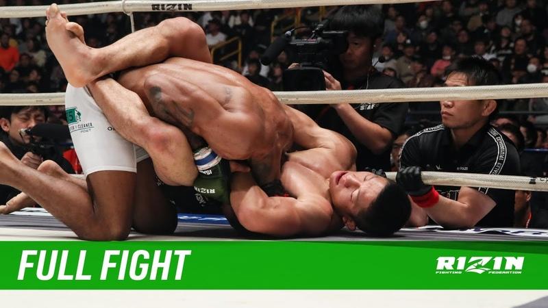Full Fight | 堀口恭司 vs. ダリオン・コールドウェル / Kyoji Horiguchi vs. Darrion Caldwell - RIZIN.14