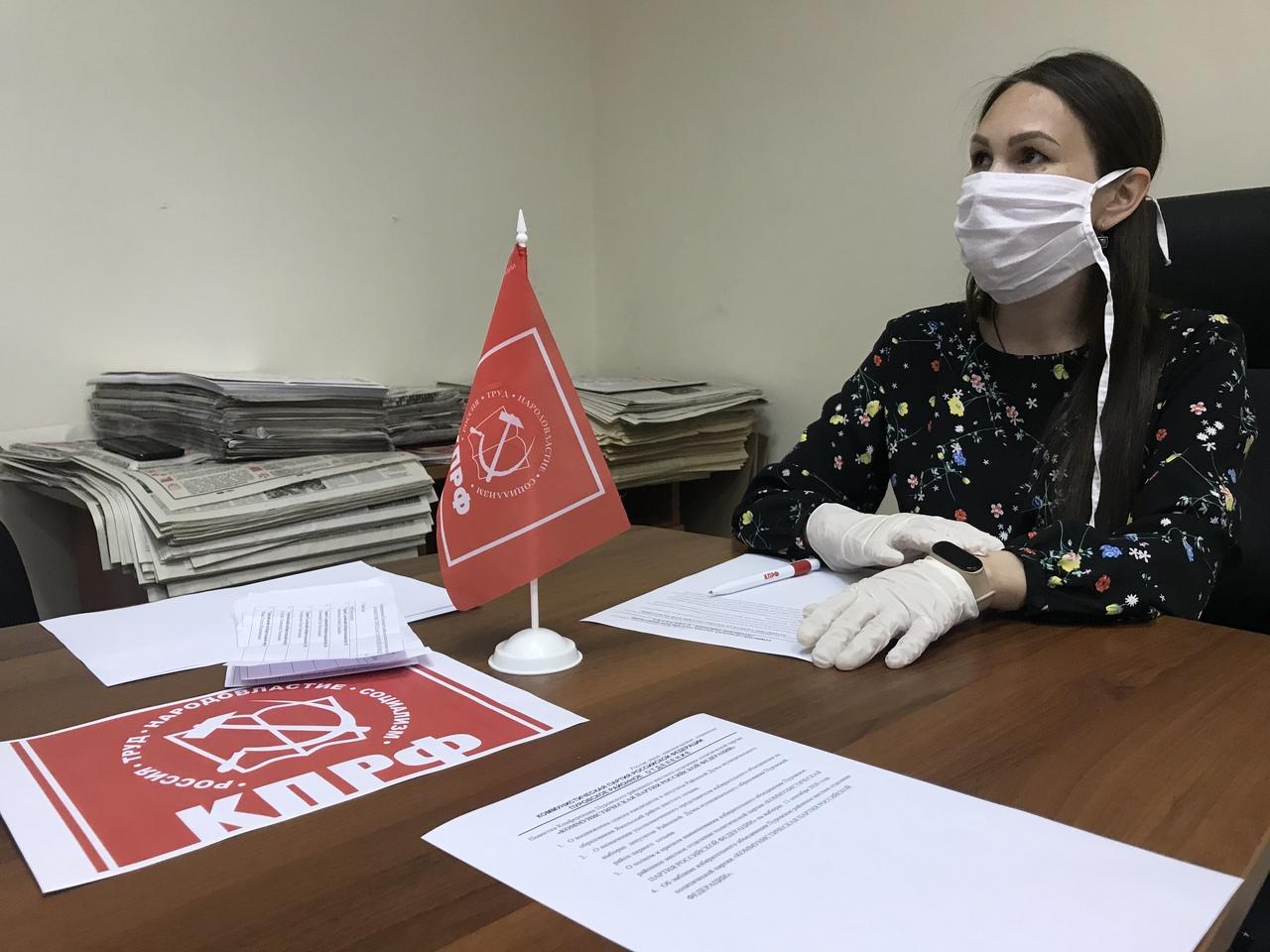 Местные отделения КПРФ выдвинули кандидатов в депутаты на муниципальных выборах