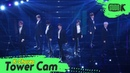 K-Choreo Tower Cam 4K DRIPPIN Young Blood DRIPPIN Choreography Fancam l @MusicBank KBS 210409