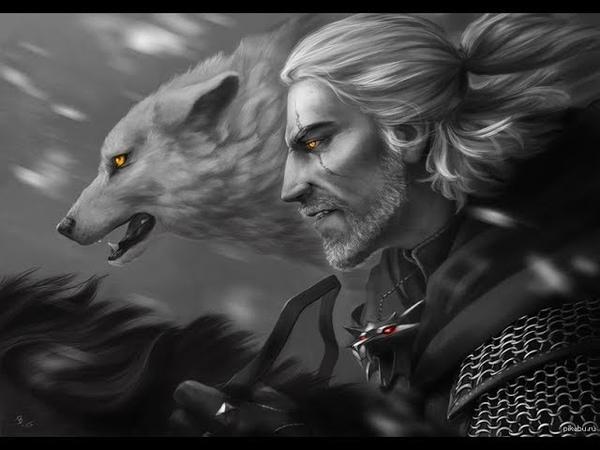 Белый Волк Клип