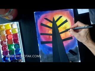 Учимся рисовать силуэт деревьев на закате