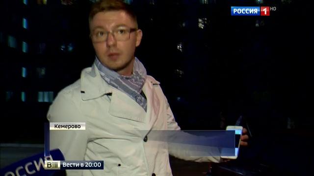 Вести в 20:00 Посвящение в студенты или игра на раздевание: скандал в Кемеровском госуниверситете