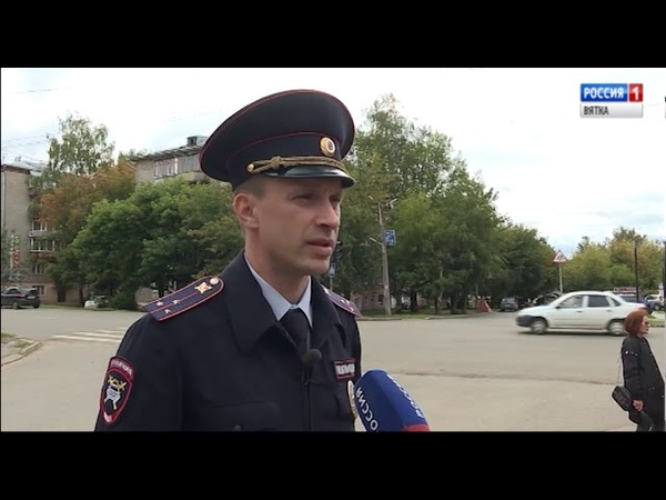 ГИБДД проверяет пешеходные переходы вблизи кировских школ(ГТРК Вятка)