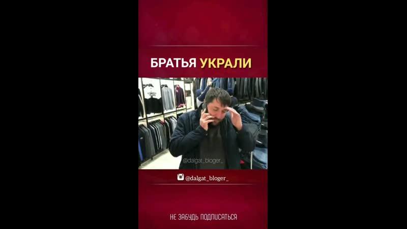 Dalgat_bloger_B0fs_u3oR6i.mp4