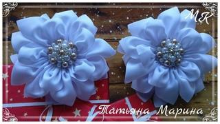МК Зимние цветочки 9 см ❄️🏵️ Канзаши 🏵️ из репсовой ленты / winter flowers/ flores de inverno