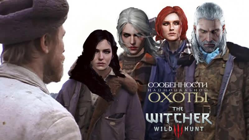 Кровосиси в The Witcher 3 Ч.36