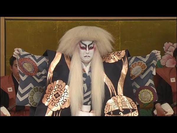 Shunkyo Kagami Jishi 春興鏡獅 (January 2009 Kabuki-za) 中村勘三郎