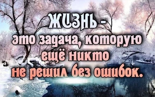 https://sun9-51.userapi.com/c858324/v858324951/115fa5/kyku_u259Ew.jpg