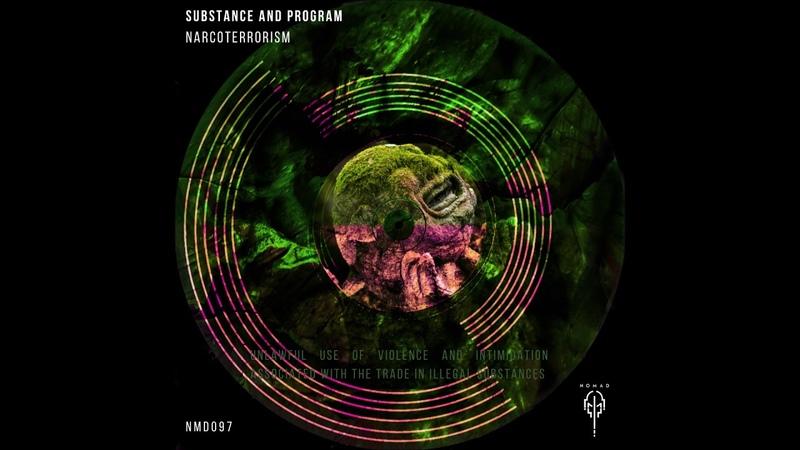 Substance and Program El Mágico 'De Block' NMD097
