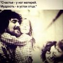 Фотоальбом Феди Константинова