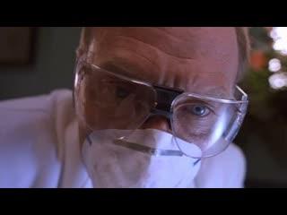 Дантист / The Dentist (1996)