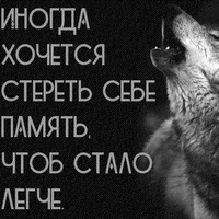 Латифа Оболенцева