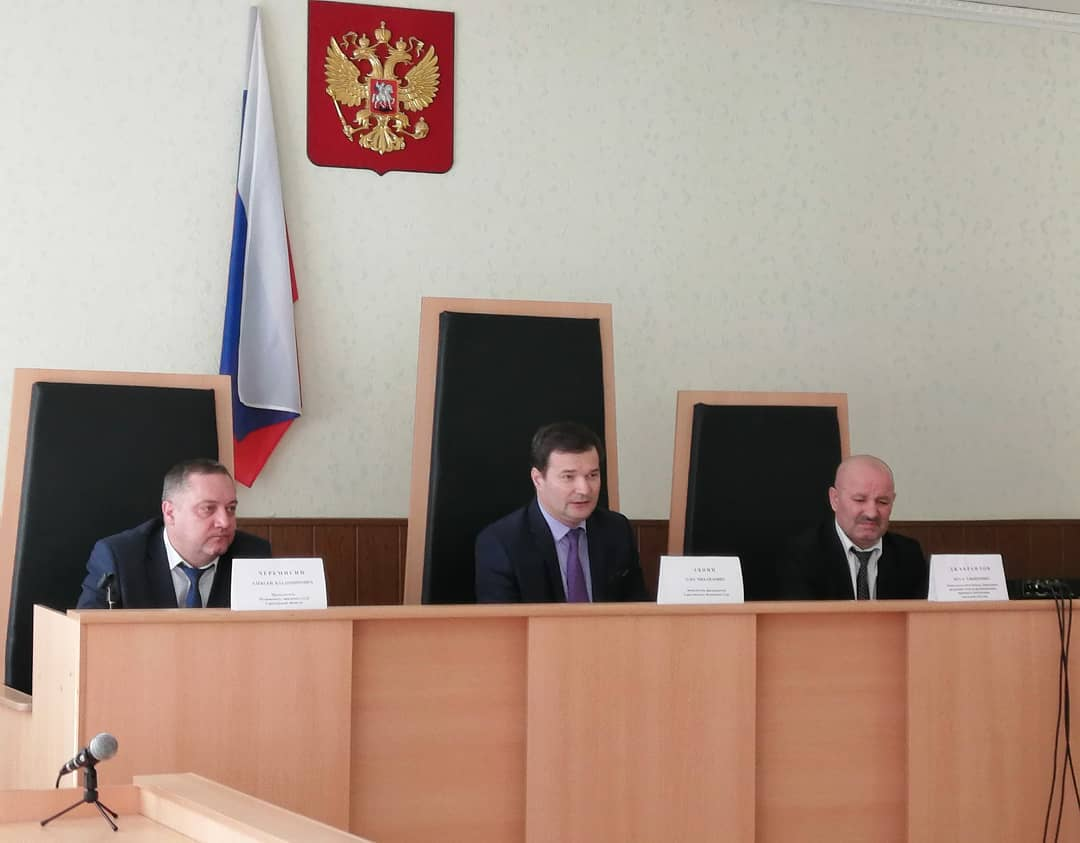 Коллективу Петровского городского суда сегодня официально представили нового председателя - Алексея ЧЕРЕМИСИНА