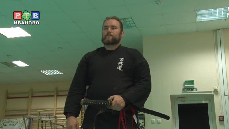 Сергей Сошенко мастер меча