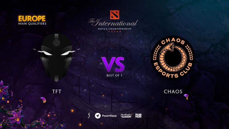 TFT vs Chaos, TI9 Qualifiers EU, bo3, game2 [CrystalMay Inmate]