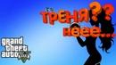 Лучшие Приколы В Играх 2020 / ПЕРЕОЗВУЧКА ГТА 5 / Фейлы, Трюки, Эпичные Смешные моменты 6