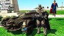 БЭТМЕН ПРОТИВ СУПЕРМЕНА В ГТА 5 МОДЫ! BATMAN VS SUPERMAN ОБЗОР МОДА ВИДЕО ИГРЫ GTA 5 MODS
