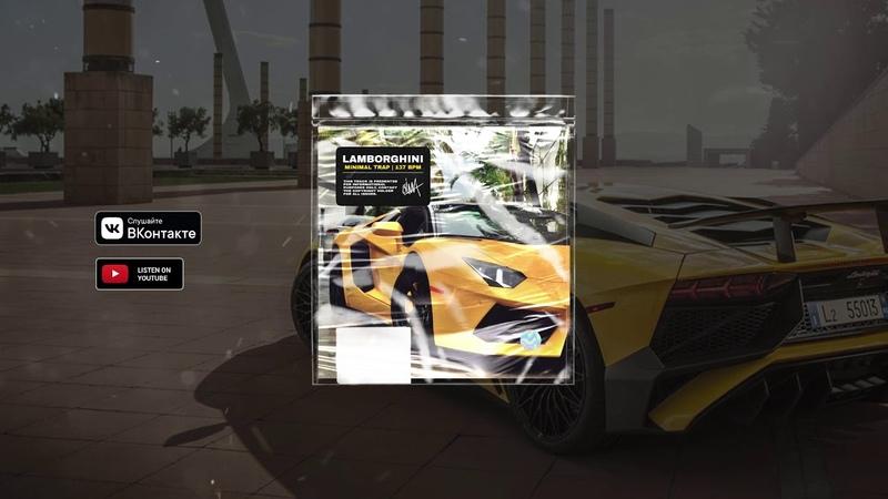 Minimal Trap 137bpm   Lamborghini (prod. by ZIMV)
