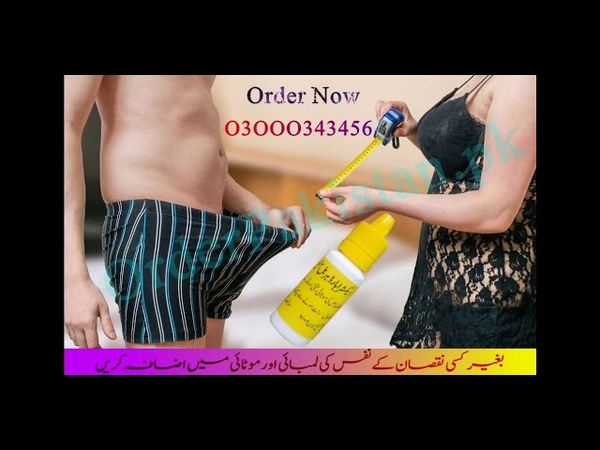 Extra Hard Herbal Oil increase your penis size O3OOO343456 Price 2500