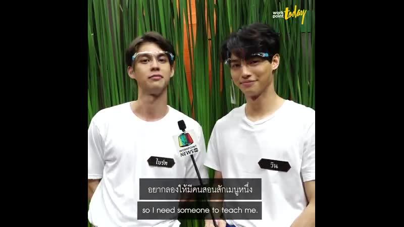 Khun Pra Chunay