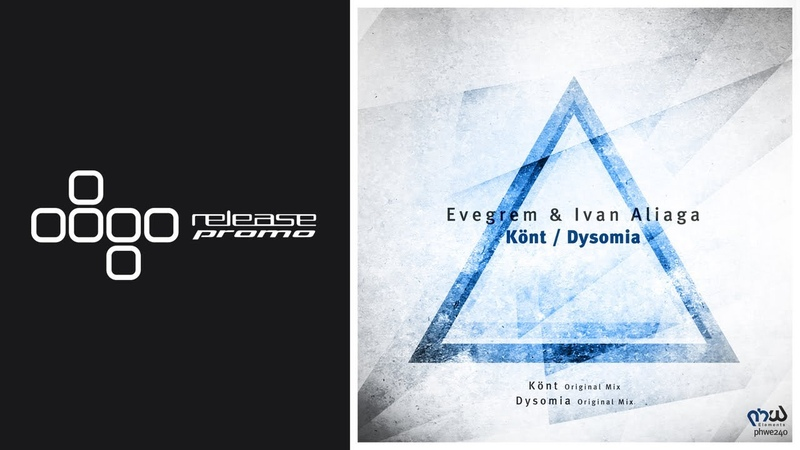 Evegrem Ivan Aliaga Dysomia PHW Elements