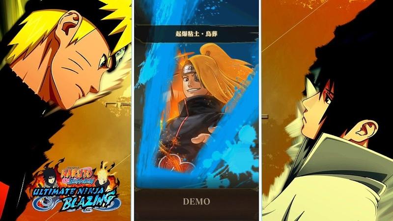 Naruto Blazing - 6 Star Deidara BF (Skill) Jutsu Ultimate Jutsu!