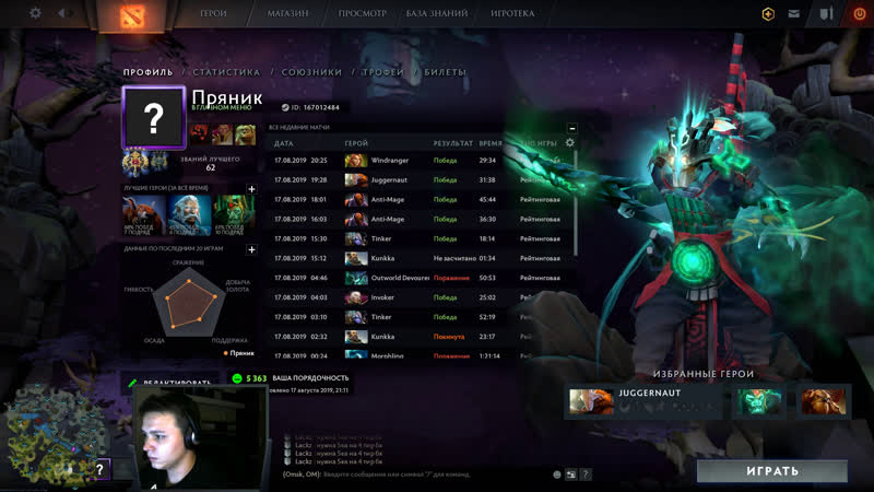 SOLO PARTY BOOST MMR 1 Only 1 2pos