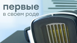 AMT наушники HEDDphone ONE - интервью с CEO компании HEDD Audio, Берлин, 2019 год
