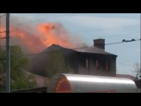 Пожар в Славянск в ДК Железнодорожников 26.04.20.