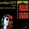 С Днём Рождения, John Lennon!:)))