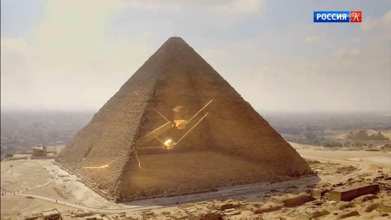 Тайны Великой пирамиды Гизы (2019) HD 720