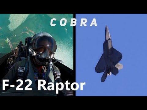 В кабине F 22 Raptor Высший пилотаж