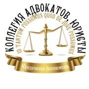 понятие семейного спора во Владивостоке