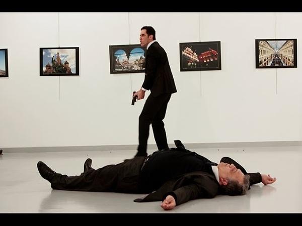 Убийство Российского посла. Психологический разбор поведения убийцы . Профайлинг