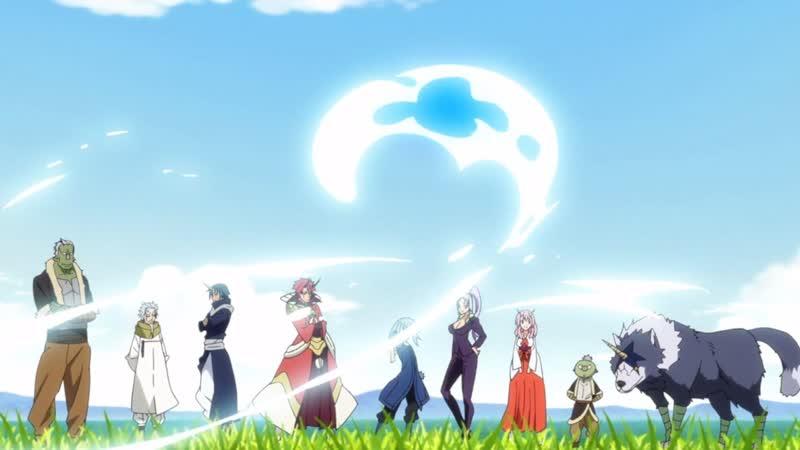 AniRai Tensei shitara Slime Datta Ken S2 О моём перерождении в слизь 2 сезон трейлер Озвучили Violet Baxrayder