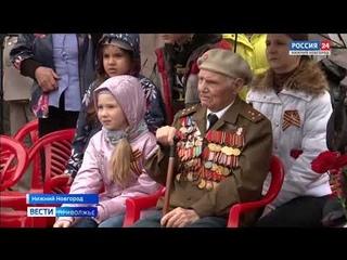 """""""Вести-Приволжье"""". Выпуск 11 мая 2021 года, 17:30"""