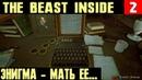 The Beast Inside прохождение главы 3 Как разгадать шифр на энигме и очень странное устройство 2