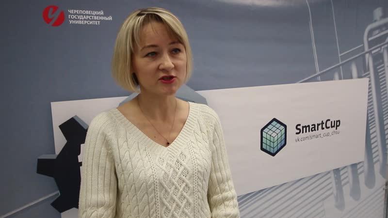 Светлана Леонидовна Барабанцева, менеджер по производственной адаптации АО «Северсталь Менеджмент».,