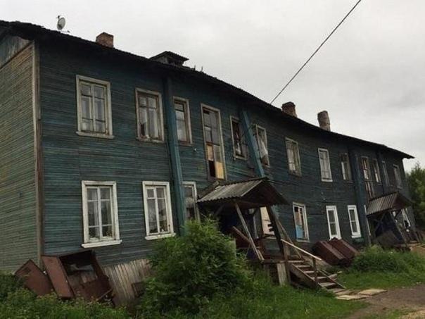 Как взыскать выкупную стоимость квартиры в аварийном доме, включённом в Программу переселения, изображение №1