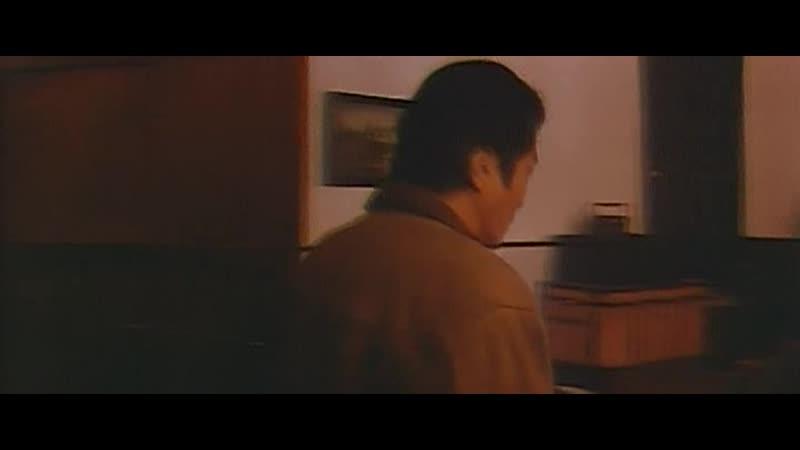 Желтый дракон (2003 г.)