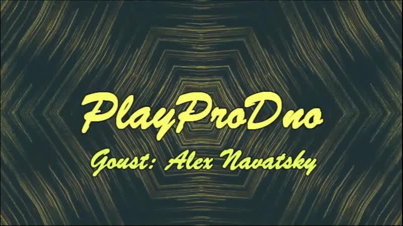 PlayProDno гость Alex Navatsky 1 серия DEMO