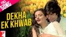 Dekha Ek Khwab Song देखा एक ख्वाब Silsila Amitabh Rekha Kishore Kumar Lata Mangeshkar
