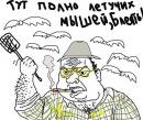 Фотоальбом Егора Ивасева