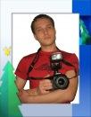 Фотоальбом человека Мирослава Кручинина