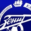 Fans Only Zenit